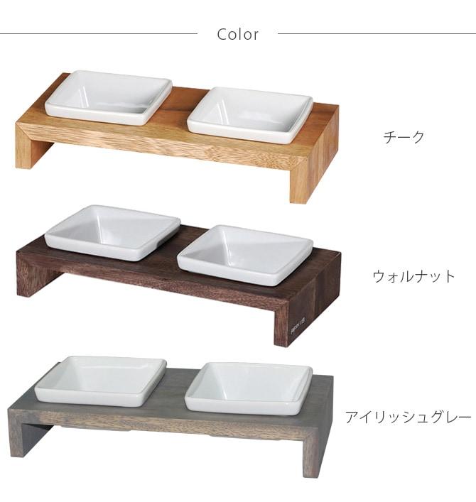 REPLUS リプラス Meshidai Muku メシダイ ムク ダブル  猫用 犬用 フードボウル ペット ごはん皿 食器 台付き 食べやすい スタンド 食器洗浄機対応