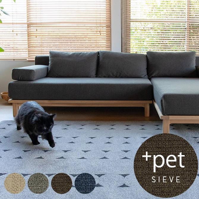 rect.unit sofa wide PET LEON レクトユニットソファ ワイド  LEON +ペット