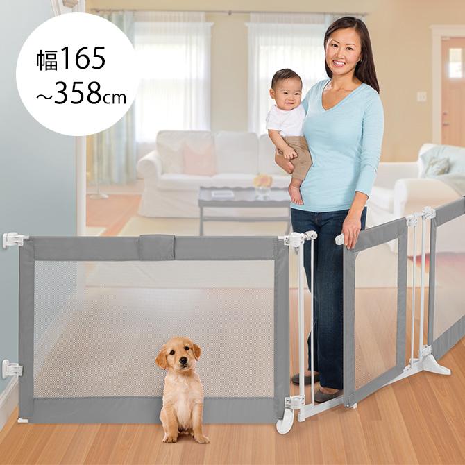 スーパーワイドゲイト グレー 日本育児