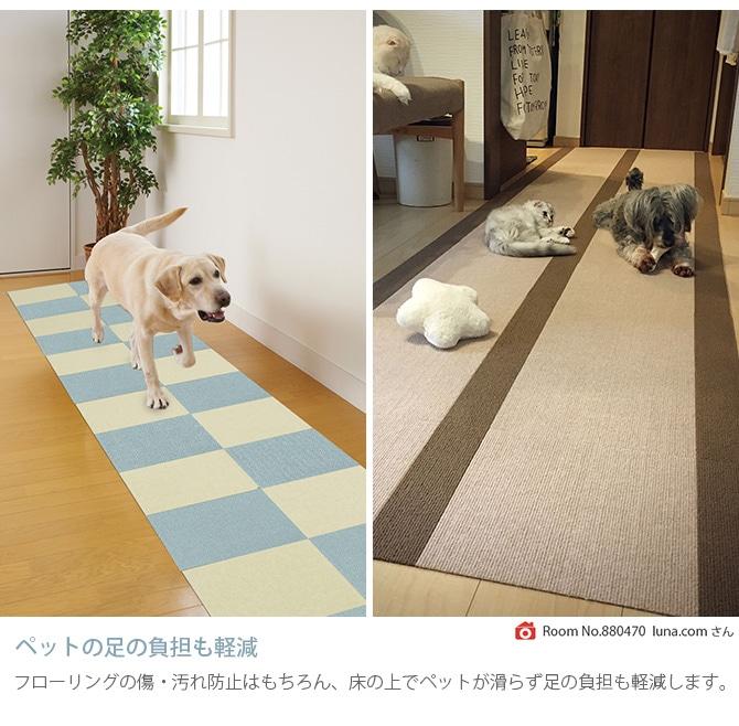 撥水タイルマット 8枚入  犬 猫 ペット用 マット 撥水加工 おくだけ吸着 フロアマット 傷防止 汚れ防止 ずれない