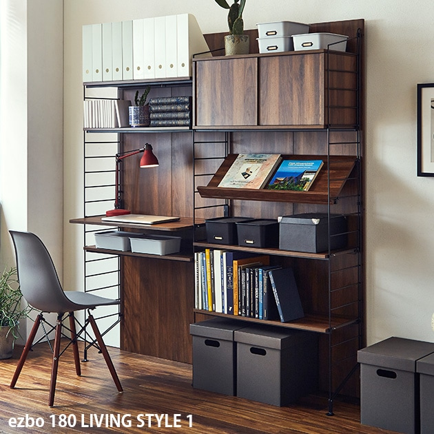 180  LIVING STYLE  1