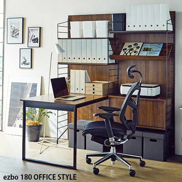 180  OFFICE STYLE