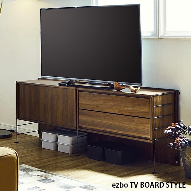 TV BOARD STYLE