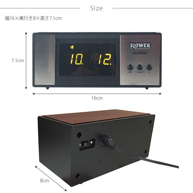 SLOWER スロウワー bradham ブラハム デスククロック LED  置き時計 卓上 おしゃれ 置時計 アラーム ビンテージ ヴィンテージ インダストリアル インテリア