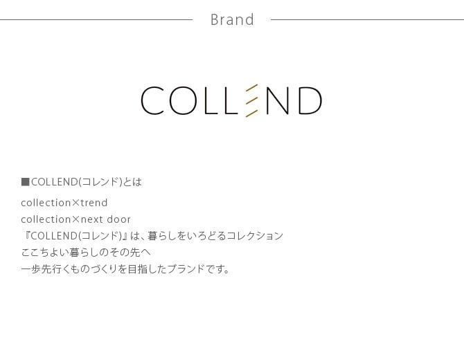COLLEND コレンド スチールストレージボックス ミニ