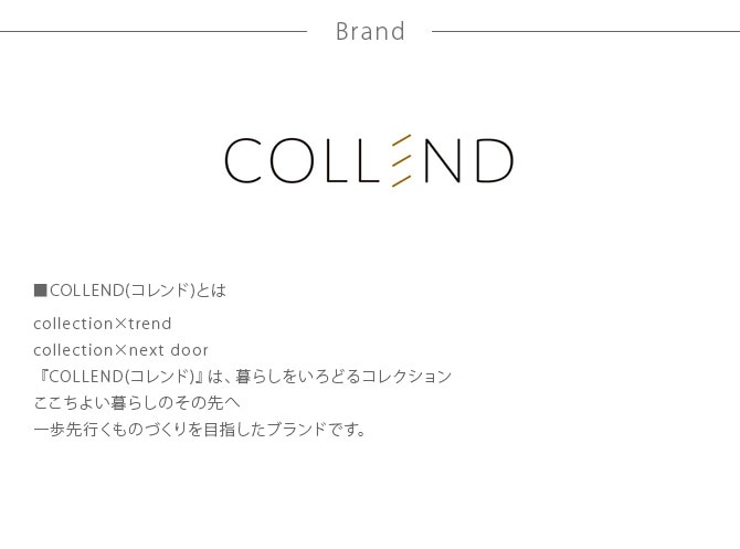 COLLEND コレンド オフロード台車