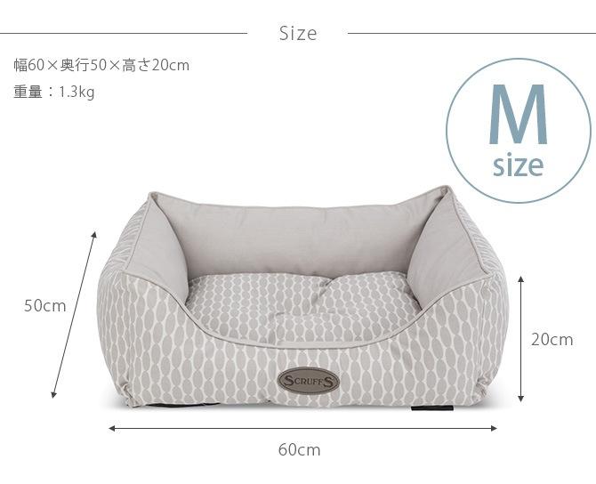 シエスタボックスベッド M  犬 猫 ベッド 洗濯可能 ボックス型 犬用 北欧 シンプル ナチュラル