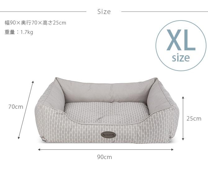 シエスタボックスベッド XL  犬 猫 ベッド 洗濯可能 ボックス型 犬用 北欧 シンプル ナチュラル