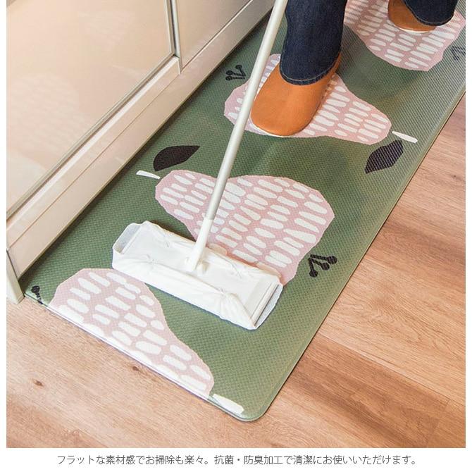 拭ける 北欧風キッチンマット 45×240cm