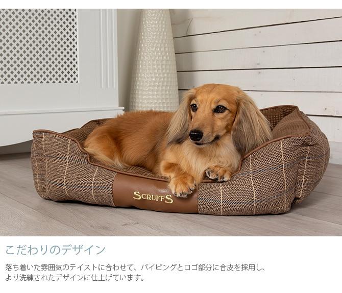 ウィンザーボックスベッド  犬 猫 ベッド 洗濯可能 ボックス型 犬用 シック カッコいい