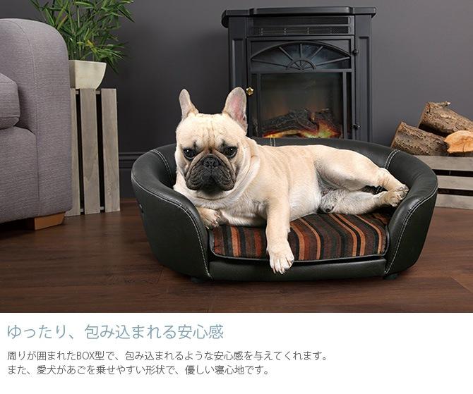 リージェント ソファベッド  犬 猫 ベッド 高級 クラシック フェイクレザー カッコいい 男前 英国