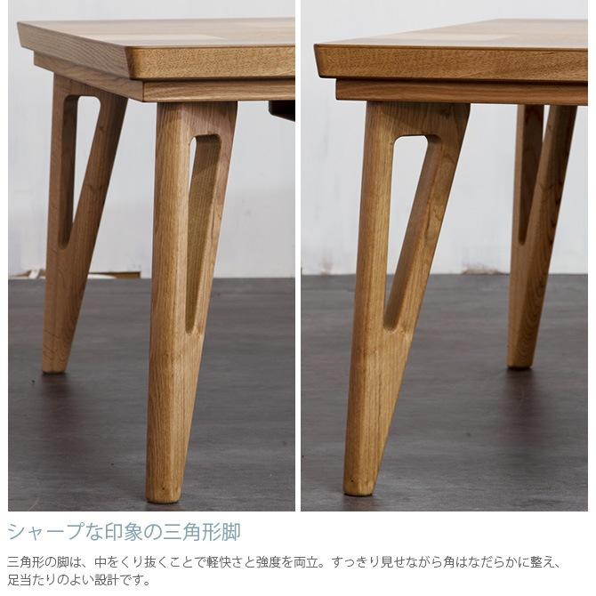 Nichibi Woodworks ニチビウッドワークス Mojo Delta Mosaic II モジョデルタ こたつテーブル 長方形 幅120cm オーク  こたつテーブル 長方形 おしゃれ 幅120 コタツ ローテーブル カーボンヒーター ビンテージ ヴィンテージ インダストリアル
