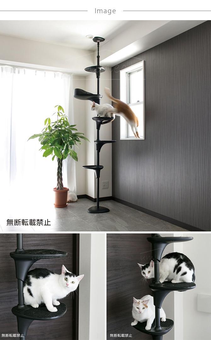 OPPO(オッポ) Cat Forest キャットフォレスト ブラック  猫 キャットタワー キャットツリー 突っ張り シンプル 上品 ブラック 黒 ねこ モノトーン