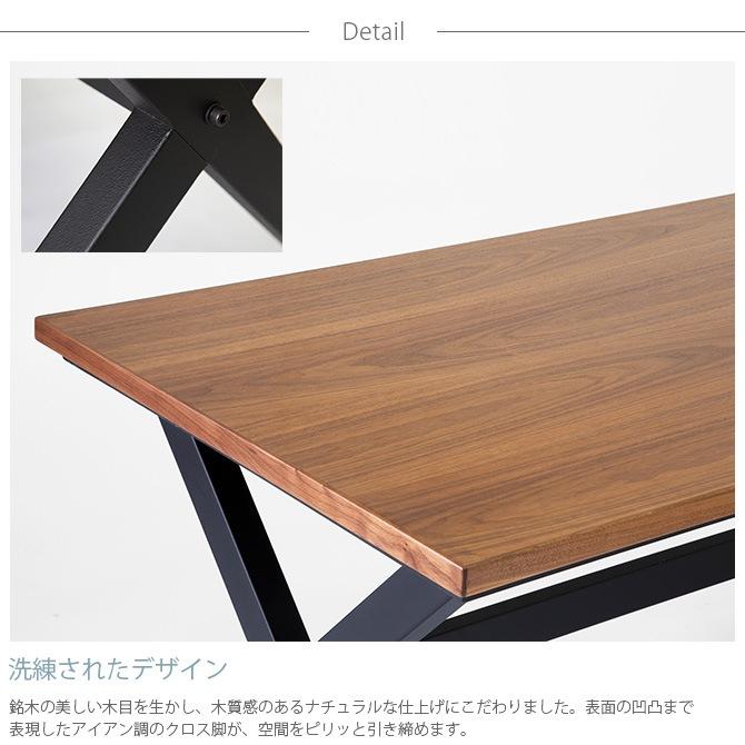 Nichibi Woodworks ニチビウッドワークス CODA コーダ ダイニングこたつテーブル 幅150cm