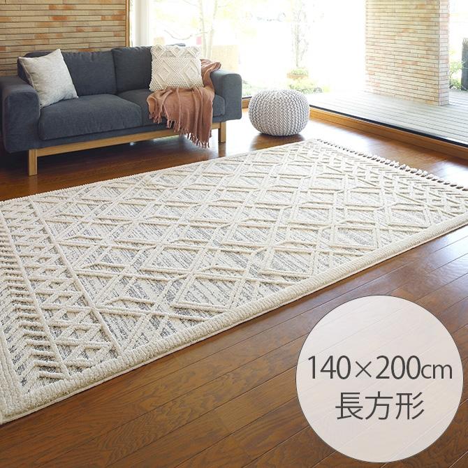 BILBAO ウィルトンラグ 長方形 140×200cm
