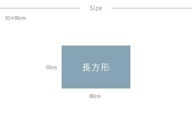 BLIZZ ウィルトンラグ 長方形 50×80cm