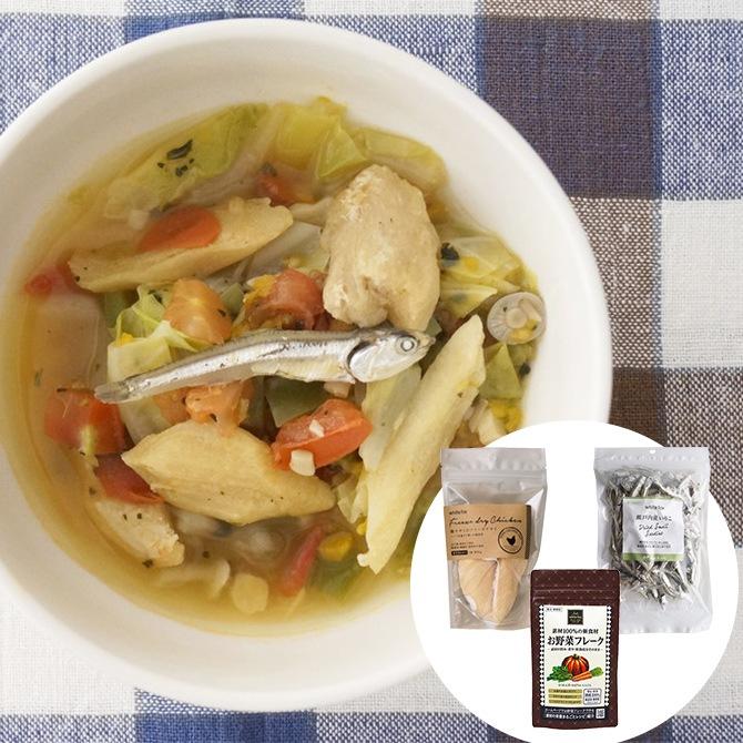 手作りごはんセット 鶏ささみのお野菜スープ
