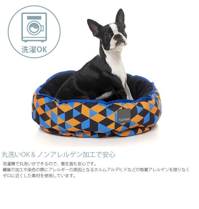 FuzzYard ファズヤード 犬猫用ベッド  リバーシブル ベッド Sサイズ  猫用 犬用 ペット ベッド 暖かい 冬 オールシーズン リバーシブル 小型犬