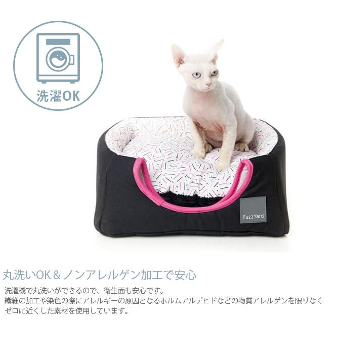 FuzzYard ファズヤード 犬猫用ベッド cubby カビー  猫用 犬用 ペット ベッド ハウス カドラー 冬 暖かい オールシーズン 小型犬