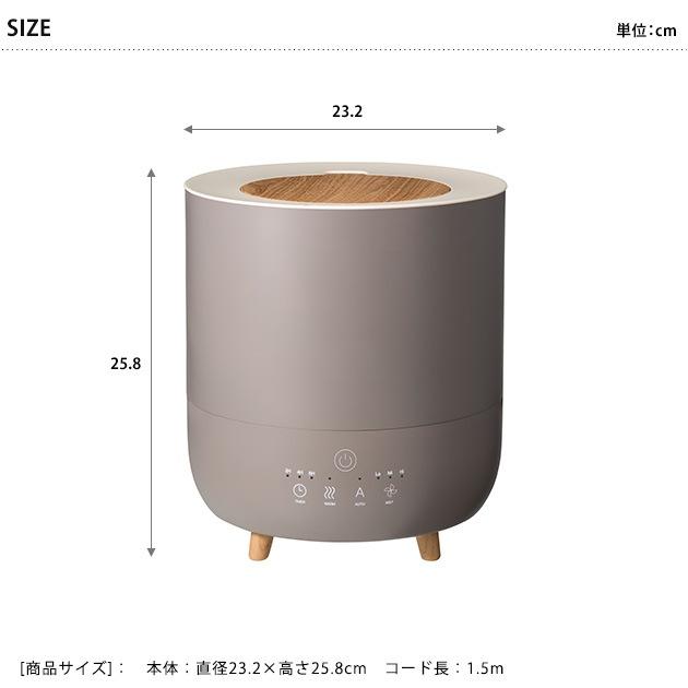 ハイブリッド加湿器 フォグミスト  加湿器 ハイブリッド 超音波 10畳 上から給水 上部給水 おしゃれ シンプル 自動調節 オフタイマー