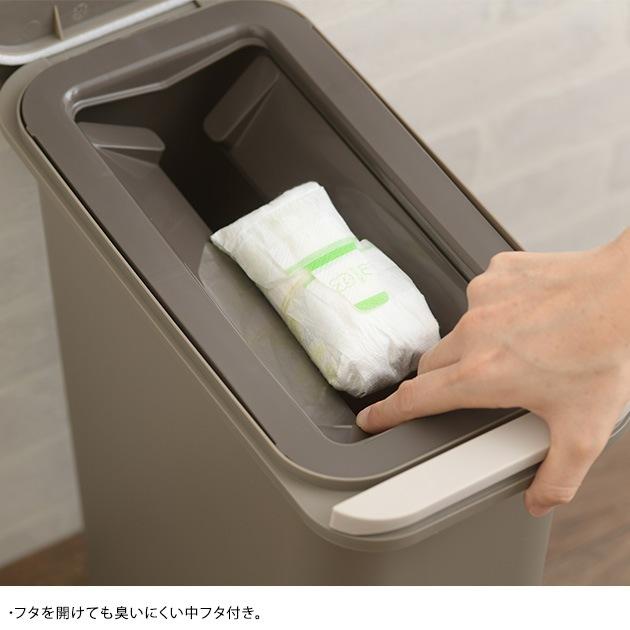 HOME&HOME 開けても防臭ペール 20SN  防臭 ゴミ箱 ふた付き 生ゴミ 臭わない キッチン スリム おむつペール おしゃれ シンプル
