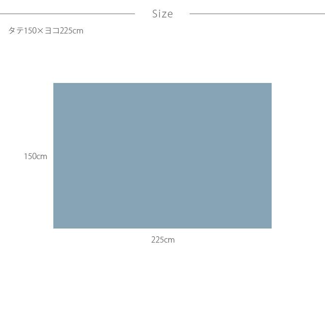 マルチカバー MONO 150×225cm  マルチカバー ソファカバー テーブルクロス カーテン おしゃれ 目隠し フリークロス 綿 インド インテリア