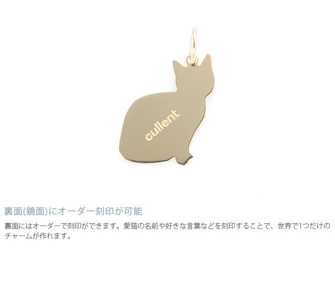 K18 Cat charm 猫のチャーム Shima  猫 チャーム アクセサリー ジュエリー 金18 ギフト クリスマス アメリカンショートヘアー 縞猫 サバトラ