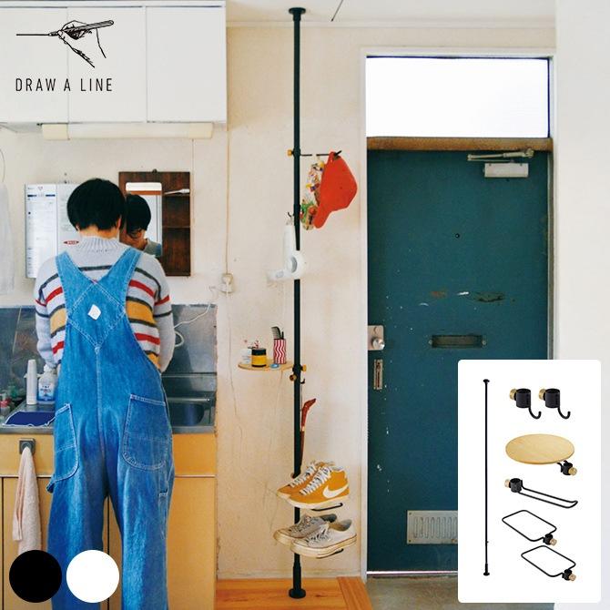 玄関と台所の間セット