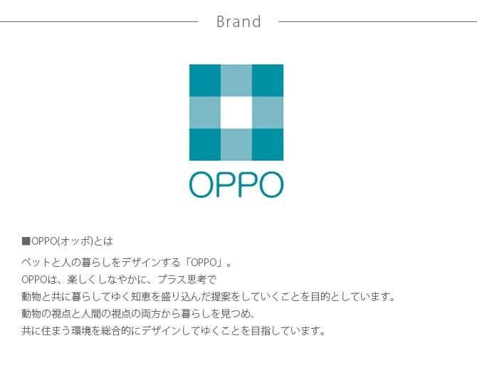 OPPO(オッポ) CatPath キャットパス OT-669-720-4 【本体別売】  猫 キャットタワー キャットツリー パーツ ブリッジ