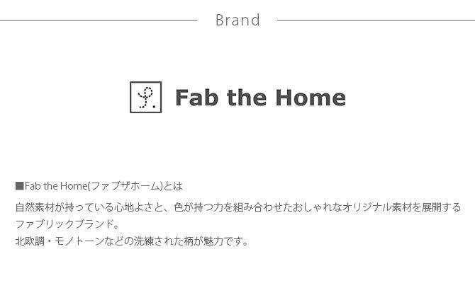 Fab the Home ファブザホーム ボックスシーツ クイーン用 ダブルガーゼ
