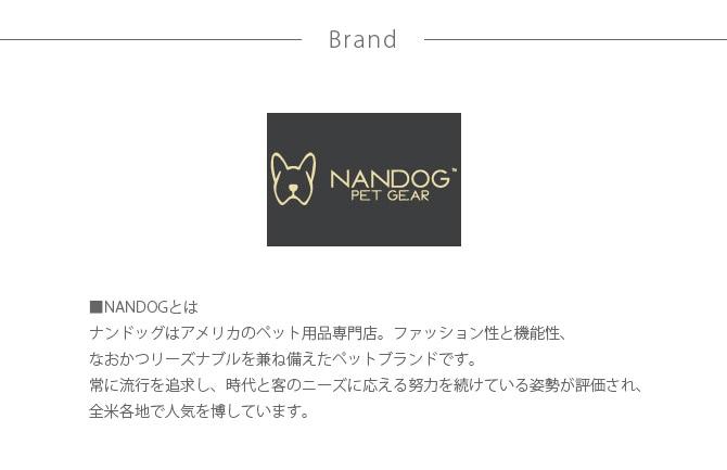 NANDOG ナンドッグ ドライブベッド  犬 ドライビングベッド ドライブベッド 車用 ベッド ナンドッグ シートベルト