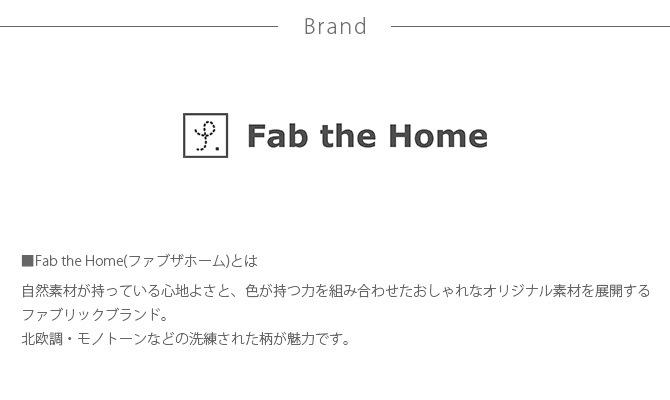 Fab the Home ファブザホーム ボックスシーツ セミダブル用 ファインコットン Egyptian
