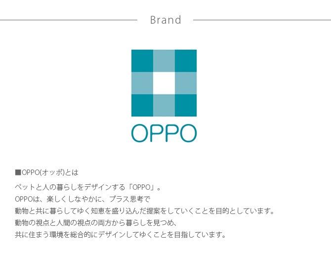 OPPO(オッポ) ステップシェルフ L  猫 キャットツリー キャットタワー 突っ張り パーツ
