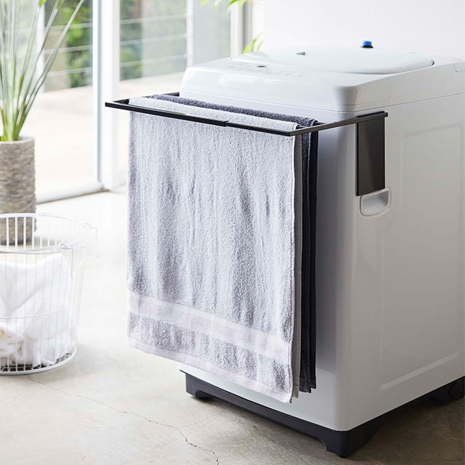 マグネット伸縮洗濯機バスタオルハンガー