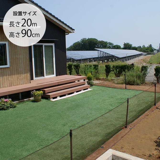 ドッグランセット 高さ90cm  ドッグラン セット フェンス 柵 キット 簡単 設置 犬 走る 外で 屋外 遊ぶ 楽しむ はしゃぐ 嬉しい