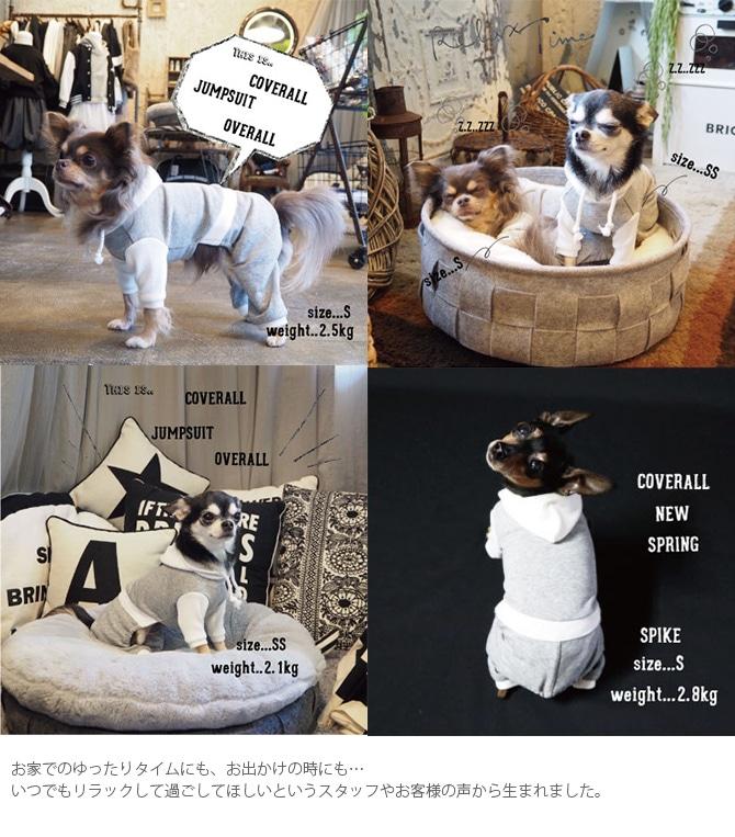 A BIENTOT! アビエント 配色フードつなぎ グレー×ホワイト LL  犬 犬の服 ドッグウェア つなぎ オールインワン カバーオール 伸縮 可愛い シンプル