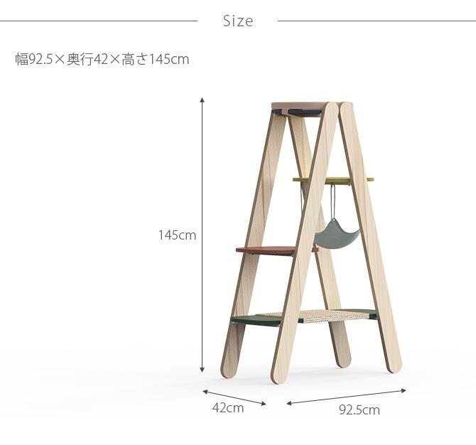 pidan ピダン キャットタワー ステップラダー  猫用 キャットタワー おしゃれ コンパクト 据え置き 木製
