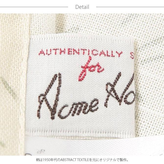 ACME Furniture アクメファニチャー SAWTWLL 掛け布団カバー セミダブル用