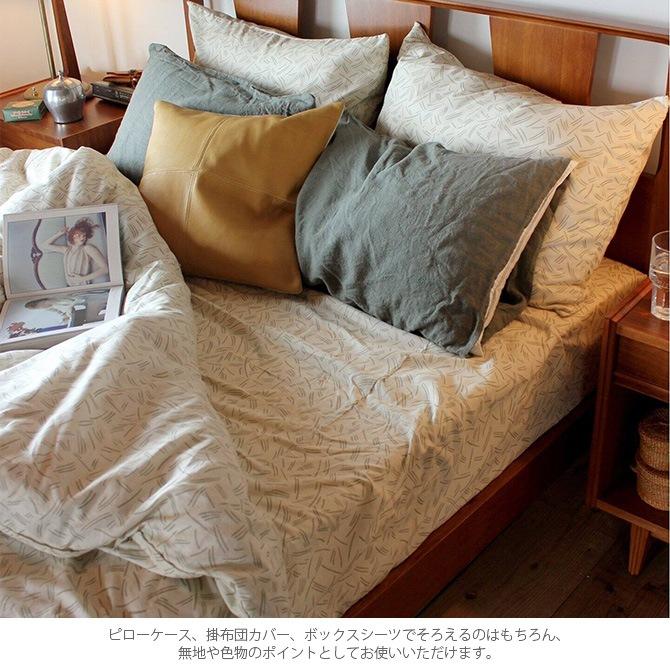ACME Furniture アクメファニチャー SAWTWLL ボックスシーツ ダブル用