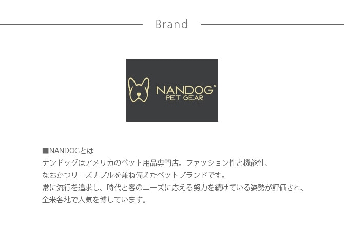 NANDOG ナンドッグ リバーシブル リネン ベッド タン&ブラウン  犬 猫 ベッド カドラー リバーシブル ふわふわ サラサラ