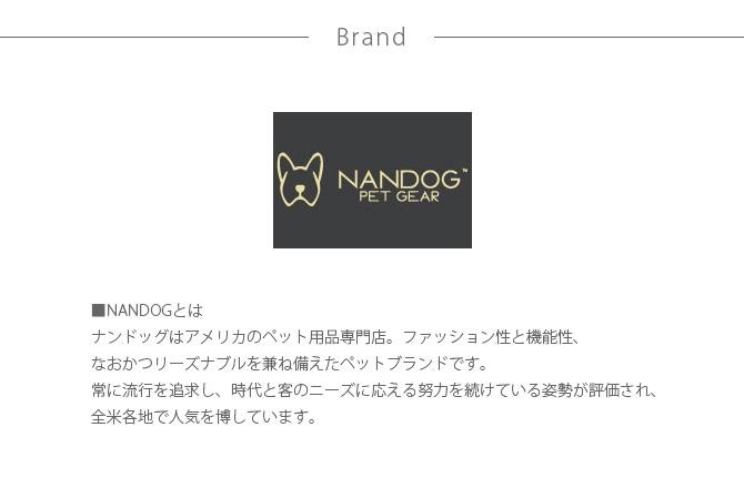 NANDOG ナンドッグ リバーシブル キルティングスエード ベッド ダークグレー  犬 猫 ベッド カドラー リバーシブル ふわふわ