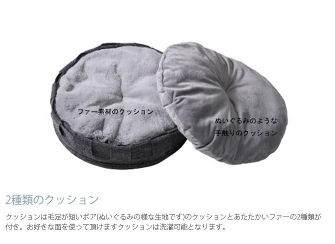 A BIENTOT! アビエント ふわもこベッド  猫 犬 ベッド クッション グレー モノトーン シンプル 可愛い