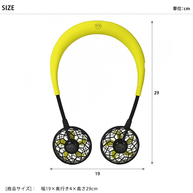 SPICE OF LIFE ダブルファン ハンズフリー ver.2.0  首かけ 扇風機 ハンズフリー USB 首掛け ハンディファン 携帯扇風機 ポータブル おしゃれ 軽量