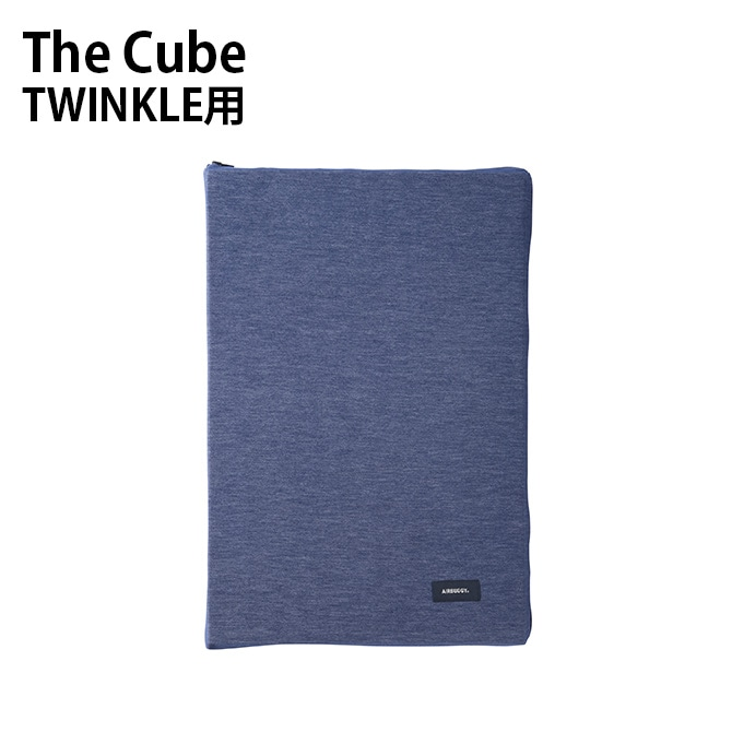 The Cube TWINKLE用マット デニム