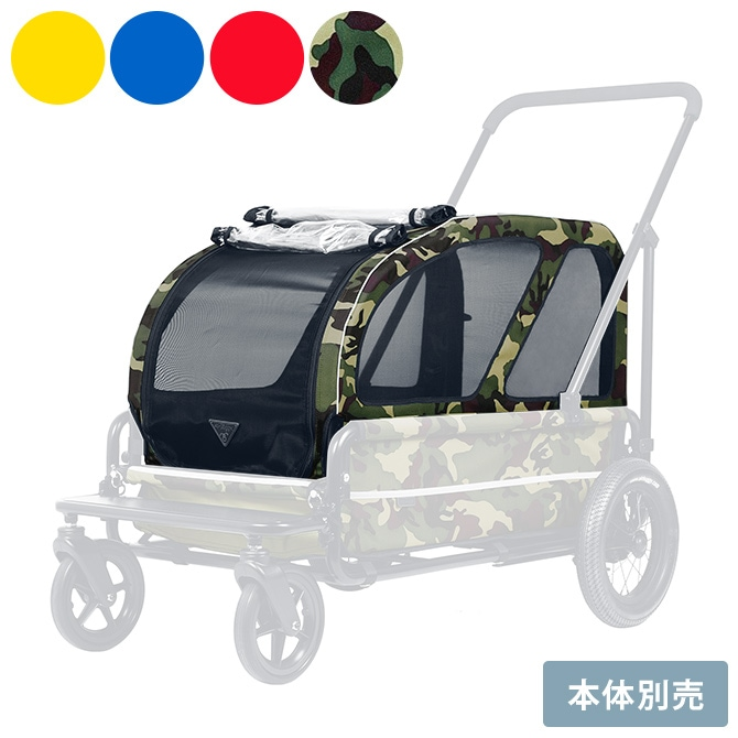CARRIAGE ルーフ