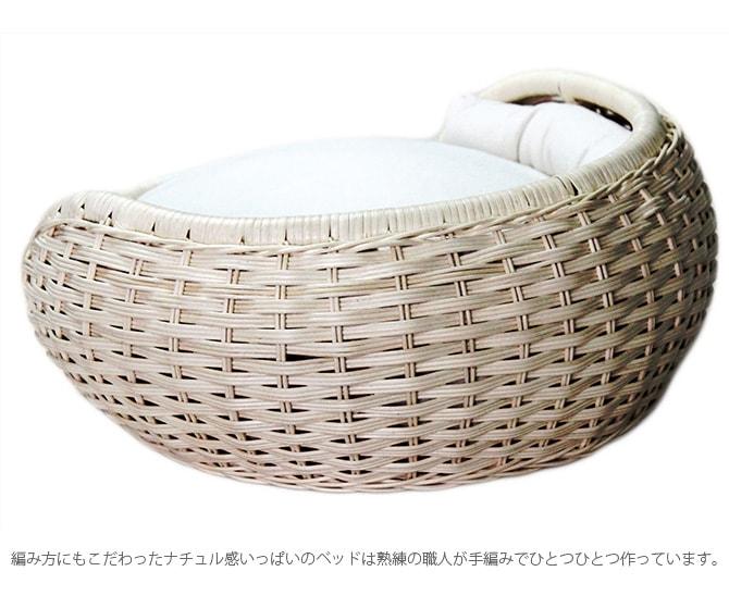 N4-style ラタンボウルベッド  猫用 ベッド ペットベッド ラタン ナチュラル ブラウン 上品 可愛い シンプル