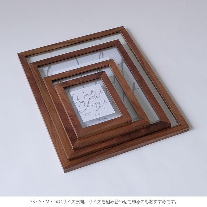Horn Please ホーン プリーズ WALNUT フォトフレーム ショコラ S