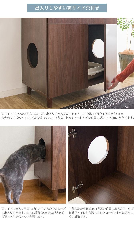 キャットトイレクローゼット 2段タイプ  猫用トイレ 目隠し 棚 ラック 収納 隠し インテリア 家具