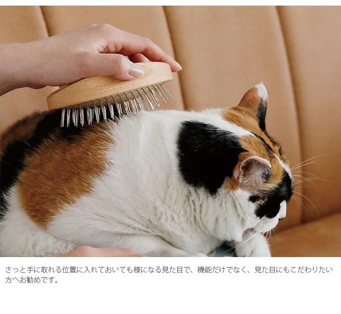 PET ブラシ オークウッド STEEL PINS  猫用 ブラシ 毛づくろい ブラッシング クシ 櫛