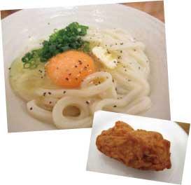 ウモガ UMOGA ブログ 多田製麺所